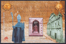 Bloc Feuillet Neuf** - 400ème Anniversaire De L'Église Saint-Paul Statue - N° 115 (Yvert) - Macao 2002 - 1999-... Région Administrative Chinoise