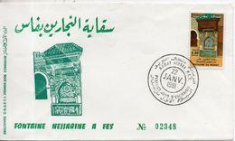 Maroc. Enveloppe Fdc. Fontaine Nejjarine à Fes. 22/01/1981 - Marokko (1956-...)