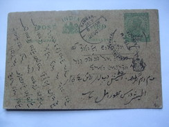 INDIA - Patiala State - George V Postcard - Rajgarh Postmark - Patiala