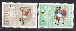 MANAMA AERIENS N°   43 ** MNH Neufs Sans Charnière, 2 Valeurs, TB  (D3601) Jeux Olympiques - Manama