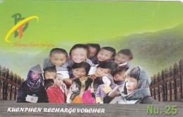 Bhutan, Nu.25, Children, 2 Scans.   Not In Colnect Catalogue. - Bhutan