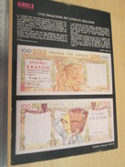 Page De Revue Des Années 60/70 : TINTIN NUMISMATIQUE BILLETS DE BANQUE RARE GRECE   Format : Page A4 - Billets