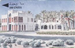 Bahrain, 21BAHA, Aljassra Handicraft Centre,  2 Scans - Bahrain