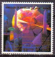2003 Bahrain Arab Summit Conference Cultural Heritage Of Egypt SPECIMEN (1v) MNH (M-275) - Egypt