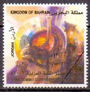 2003 Bahrain Arab Summit Conference Cultural Heritage Of Jordan SPECIMEN (1v) MNH (M-275) - Jordan