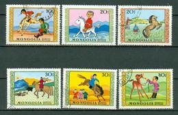 Mongolia 1974/76 - Children's Activities - Horses - Obl. -  Gebr. - Used - Mongolie