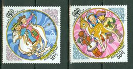 Mongolia 1979 - International Year Of The Child - Horses - Obl. -  Gebr. - Used - Mongolie