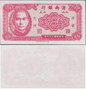 China 1949 - 5 Cents - Pick S1453 UNC - China