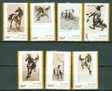 Vietnam  1989 - Yv 1012/1018**, Mi 2110/2116** - Horses / Chevaux / Paarden MNH - Viêt-Nam