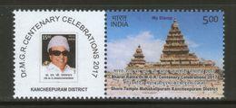 India 2017 MGR Cent. Shore Temple Mahabalipurm My Stamp Hindu Mythology MNH # M73 - Hinduism