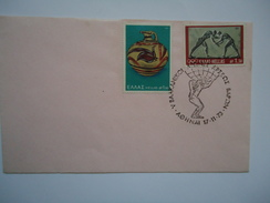 GREECE COMMEMORATIVE COVERS 1973 SPORT  LIFTING WEIGHTS  BALCAN GAMES - Grèce