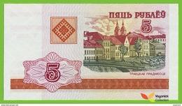 Voyo BELARUS 5 Rubels 2000 P22 B122a Prefix WB(BБ) UNC - Belarus