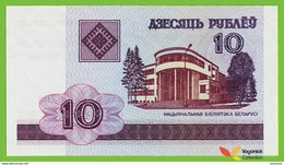 Voyo BELARUS 10 Rubels 2000 P23 B123a Prefix MB(MБ) UNC  National Library - Belarus