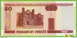Voyo BELARUS 50 Rubels 2000(2003) P25a B125b Prefix Gk(Гк) UNC  Holmsky Gate Of Brest Fortress - Belarus