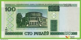 Voyo BELARUS 100 Rubels 2000(2003) P26a B126b Prefix PB(пБ) UNC - Belarus