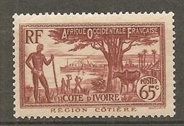 COTE IVOIRE - Yv. N°  121  *  65c  Cote  0,7 Euro BE R 2 Scans - Ivory Coast (1892-1944)