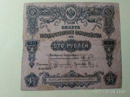 Obbligazioni 100 1915 - Russia