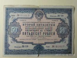Obbligazioni 50 1936 - Russia