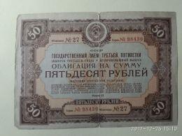 Obbligazioni 50 1940 - Russia