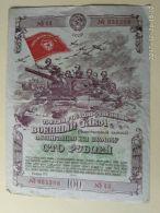 Obbligazioni 100 1944 - Russia