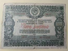 Obbligazioni 100 1946 - Russia