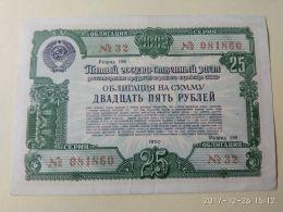 Obbligazioni 25 1950 - Russia