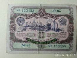 Obbligazioni 25 1952 - Russia