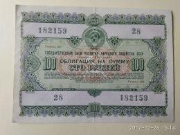 Obbligazioni 100 1955 - Russia