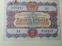 Obbligazioni 100 1956 - Russia