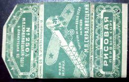 Russia,PAPER OF CIGARETTES #1914 Risovaya,VF.. - Cigarette Holders