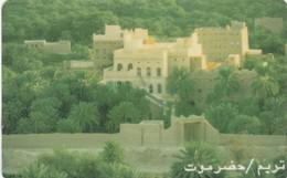 Yemen, YE-TLY-0002, Tarim, 2 Scans.     Darker Colour - Yemen
