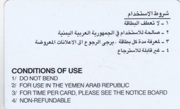 Yemen, YEM05, Green Arrow, 2 Scans - Yemen