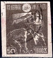 JAPAN 1945 Coal Miners - 50s - Brown FU - Used Stamps
