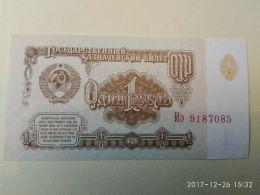 Russia 1 1961 - Russia