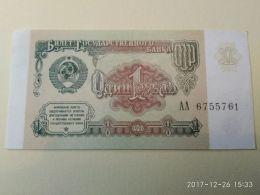 Russia 1 1991 - Russia