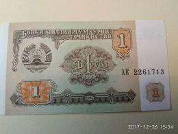 Russia 1 1994 - Russia
