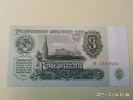 Russia 3 1961 - Russie