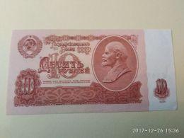 Russia 10 1961 - Russia