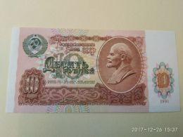Russia 10 1991 - Russia