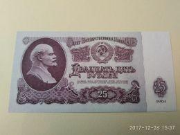 Russia 25 1961 - Russia