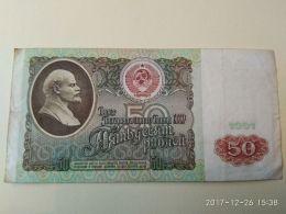 Russia 50 1991 - Russia