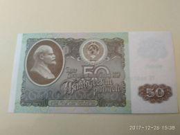 Russia 50 1992 - Russia
