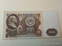 Russia 100 1961 - Russia