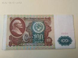 Russia 100 1991 - Russia