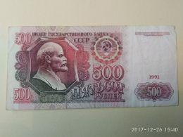 Russia 500 1991 - Russia