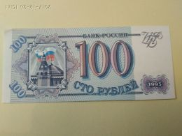Russia 100 1993 - Russia