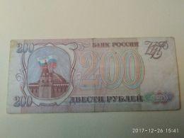 Russia 200 1993 - Russia