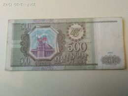Russia 500 1993 - Russia