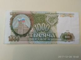 Russia 1000 1993 - Russia