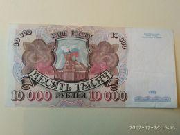Russia 10.000 1992 - Russia